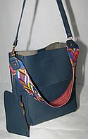 Стильная женская сумка-тоут Voila (Wallaby) синего цвета