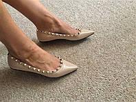 Женские бежевые балетки Valentino с заклепками/шипами на низком ходу 36-41