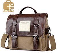 Сумка-рюкзак унисекс. Размер 27-24-10. Коричневая