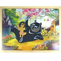 Огромный пазл «Маугли» 24 детали