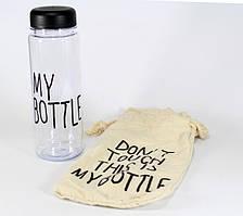 CUP Бутылка с чехлом My bottle 360 Черный