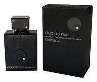 Armaf Club de Nuit Intense 105ml мужская туалетная вода (оригинал)