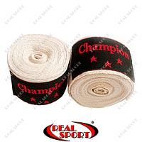 Бинты боксерские (2шт), Champion (Хлопок, l-4м, цвет белый)