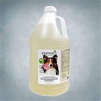 Шампунь для собак очищающий ESPREE Color Enchancing Shampoo 3,79 л