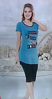 "Пижама женская футболка с бриджами, ""Today is going to rock"", Dalmina, Турция"