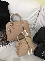 Элегантная сумка PRADA bag Saffiano mini бежевая