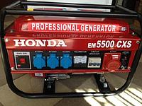 Генератор Honda EM5500CXS 6.5 кВт трехфазный, бензиновый, ручной старт