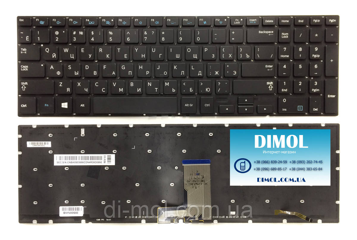 Оригинальная клавиатура для Samsung 770Z5E, 880Z5E series, black, ru, подсветка