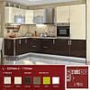 Кутова кухня L-3200 мм d-1700 мм