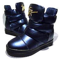 Детские  демисезонные ботинки.  35р.