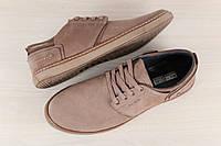 Туфли мужские, цвета латте