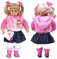 """Интерактивная кукла """"Настенька"""" (движение, звук) MY007, фото 1"""