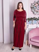 Длинное платье больших размеров 1809 бордо