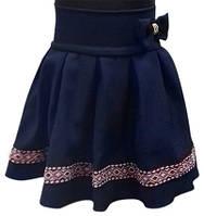 Синяя шкошльная юбка, на девочку 6-9 лет