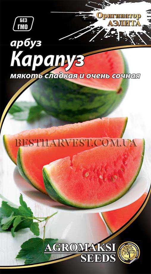 Семена арбуза «Карапуз» 2 г