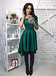 Платье - это источник женской энергии
