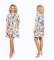 Яркое женское платье Дейзи свободного кроя  р 46.48.50.52