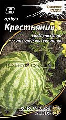 Семена арбуза «Крестьянин» 2 г