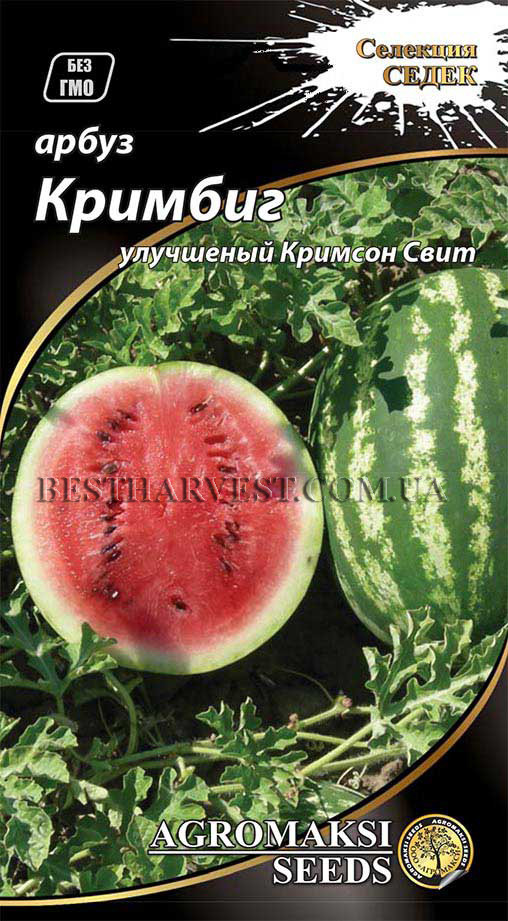 Семена арбуза «Кримбиг» 2 г (улучшенный Кримсон Свит)