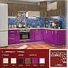 Кутова кухня L-2600 мм d-1700 мм