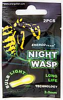 Светлячок для рыбалки EnergoFish  3,0mm (100шт/уп)