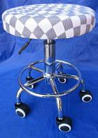 Стул для мастера маникюра , педикюра и парикмахера без спинки шахматка