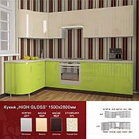 Кутова кухня High Gloss 1500х2800 мм