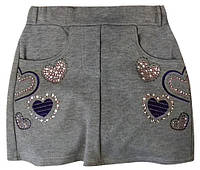 Детская серая трикотажная юбка Deloras р. 98-128