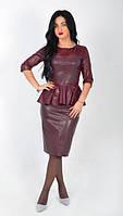 Стильный женский костюм цвета марсала, из экокожи с юбкой карандаш