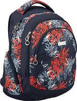 Рюкзак школьный подростковый Kite Beauty (K16-957L-2)