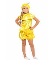 Карнавальный костюм Лимона на праздник Весны (4-8 лет)