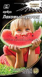 Семена арбуза «Лакомый кусочек» 2 г