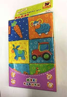 Набор кубиков Мой маленький мир МК-8101-10