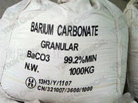 Карбонат бария (углекислый)