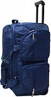 Дорожная сумка на колёсах Bagland Blue