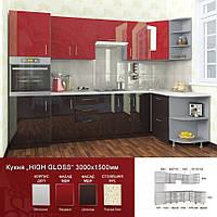 Кутова кухня High Gloss 3000х1500 мм
