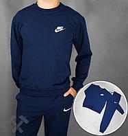 Cпортивный костюм Nike синего цвета с маленьким логотипом Найк белого цвета, фото 1