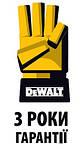 DeWALT архів