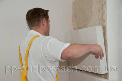 Чому не можна утепляти стіни зсередини