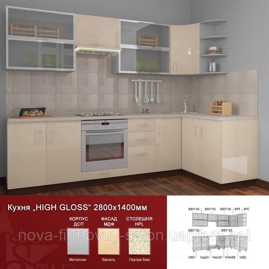Кутова кухня High Gloss 2800х1400 мм