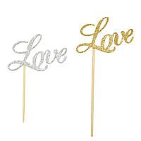 """Топперы для капкейков и десертов """"LOVE"""" (серебряный/золотой) 5 шт./упаковка"""