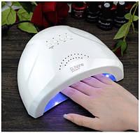 Белая гибридная лампа для ногтей SUNone 48W