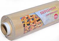 Бумага для выпечки 100м пергаментная
