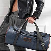 Спортивно-дорожная сумка. 3 цвета. Размер 51-24-24 см.Синяя.