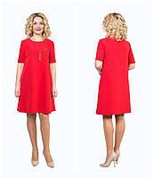 Кокетливое женское платье свободного кроя  р 46.48.50.52