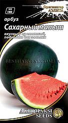 Семена арбуза «Сахарный Малыш» 2 г