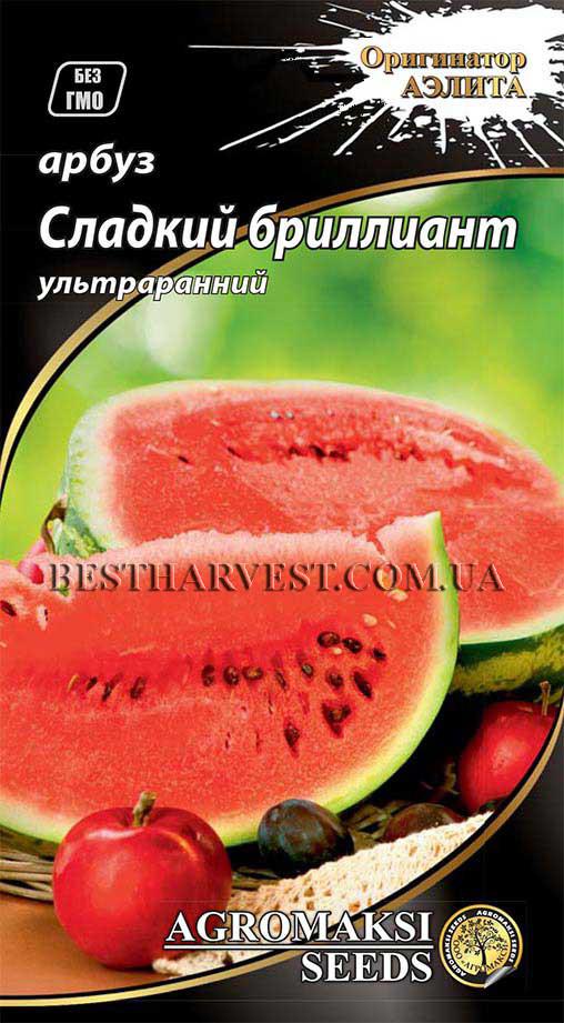 Семена арбуза «Сладкий бриллиант» 2 г