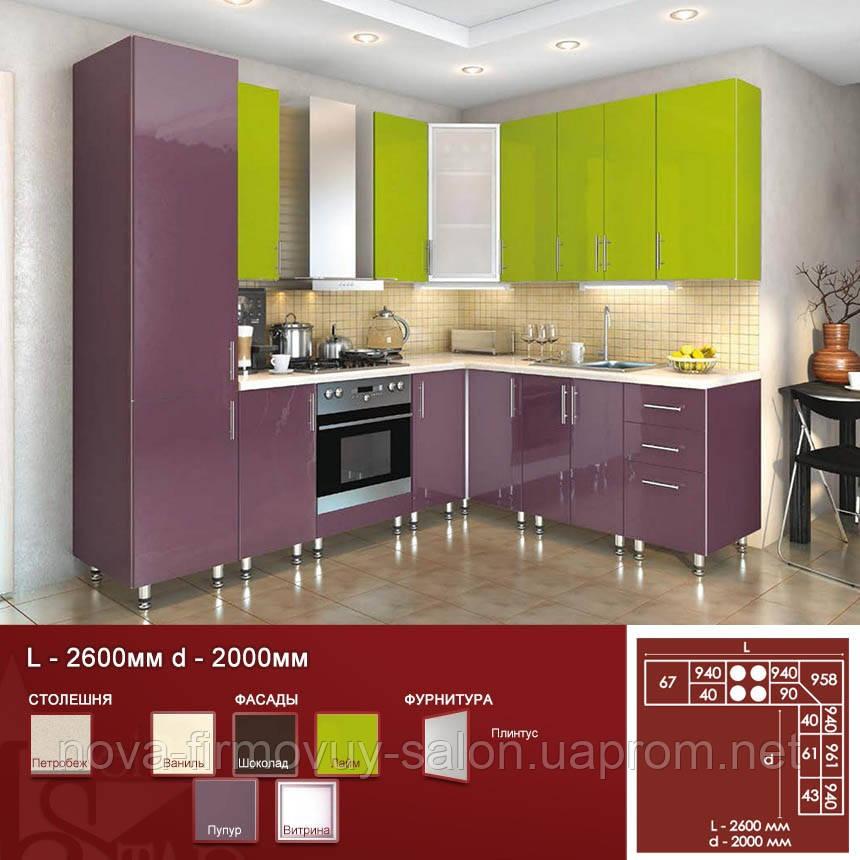 Кутова кухня L-2600 мм d-2000 мм