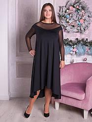Вечернее платье больших размеров скрывающее