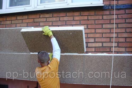 Як утеплити зовнішні стіни своїми руками: покрокова інструкція